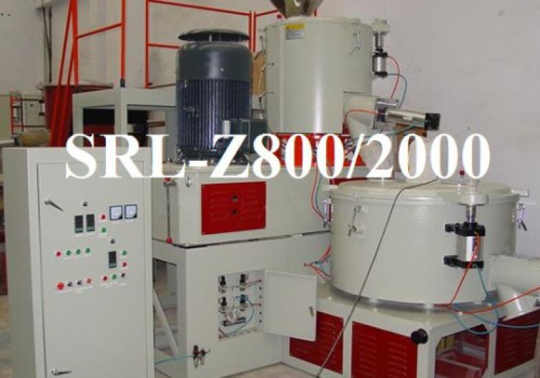 Смеситель SRL-Z800/2000