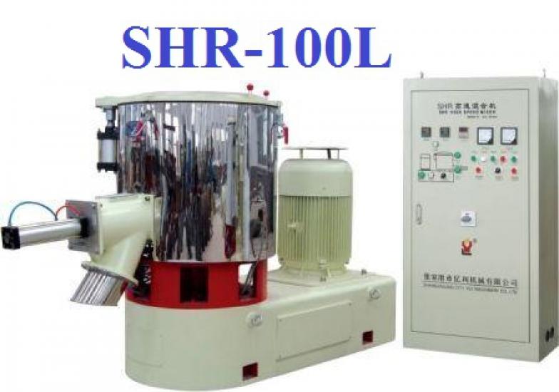 Высокоскоростной смеситель SHR-100L