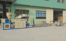 Линии грануляции полимеров каскадного типа SJ120/25 SJ120/10